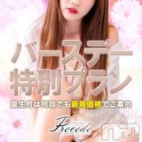 松本デリヘル Precede 本店(プリシード ホンテン)の4月7日お店速報「特別な月だからこそお得に利用していただきたいんです♪」