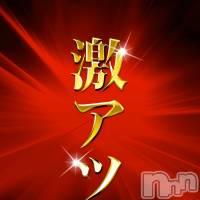 松本デリヘル Precede 本店(プリシード ホンテン)の8月27日お店速報「本日は上田東御店からしほサンが♪さらに人気レディにもご案内枠がありますよ」