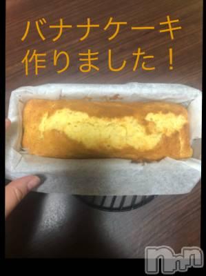 湯島御殿 まきの写メブログ「バナナケーキ」