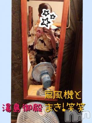 湯島御殿 まきの写メブログ「やっと」