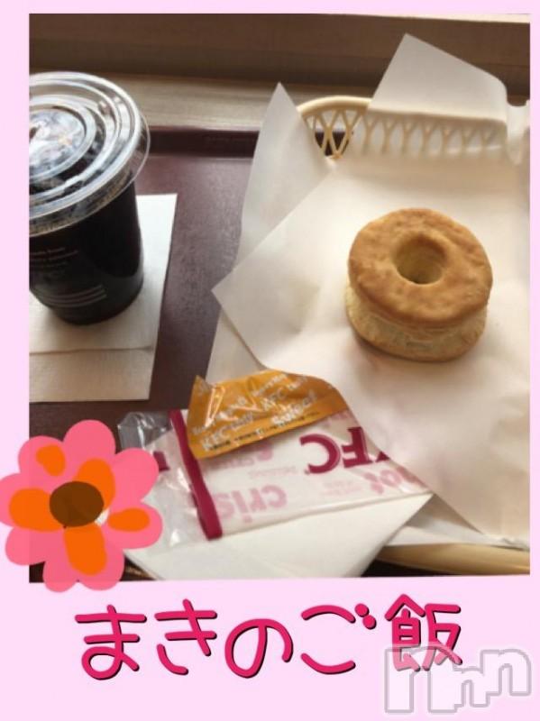 新潟ソープ湯房 湯島御殿(ユボウユシマゴテン) まき(23)の2018年3月15日写メブログ「★予定★」