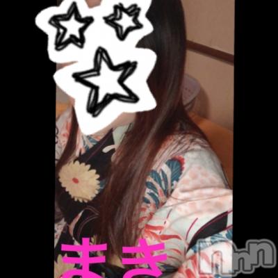 湯島御殿 まきの写メブログ「明後日」