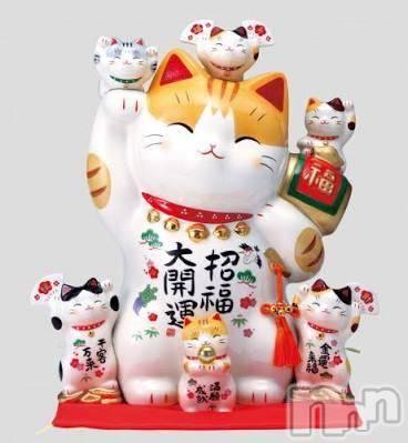松本デリヘルPrecede(プリシード) みおん(36)の1月1日写メブログ「謹賀新年」