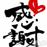 上田人妻デリヘル BIBLE~奥様の性書~(バイブル~オクサマノセイショ~)の4月20日お店速報「お客様大感謝祭」