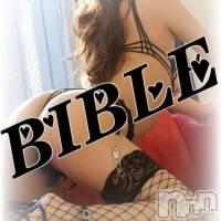 上田人妻デリヘル BIBLE~奥様の性書~(バイブル~オクサマノセイショ~)の5月21日お店速報「必殺!BIBLEをお得にご利用頂ける方法」