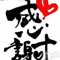 上田人妻デリヘル BIBLE~奥様の性書~(バイブル~オクサマノセイショ~)の9月22日お店速報「一撃イベント!!お客様大感謝祭開催中です(*^▽^*)」