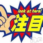 上田人妻デリヘル BIBLE~奥様の性書~(バイブル~オクサマノセイショ~)の9月27日お店速報「雨&肌寒い木曜日! バイブルは素敵な奥様が揃いました。」