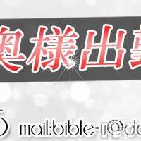 上田人妻デリヘル BIBLE~奥様の性書~(バイブル~オクサマノセイショ~)の2月28日お店速報「昨日体験【さなえさん】緊急出勤既に・・リピーター様が・・」