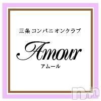 長岡・三条全域コンパニオンクラブ三条コンパニオンクラブ Amour(アムール)の11月17日お店速報「22:00以降ご案内可能です♪」