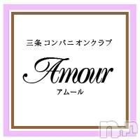 長岡・三条全域コンパニオンクラブ(アムール)のお店速報「先週末も皆様、お世話になりましたm(__)m」