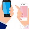 長岡・三条全域コンパニオンクラブ 三条コンパニオン if(イフ)の10月16日お店速報「携帯料金の高さについて…」