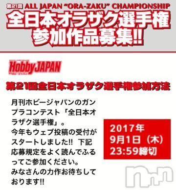 松本デリヘルPrecede(プリシード) ひまり(44)の7月23日写メブログ「『参加する事に意義がある(笑)の巻』」