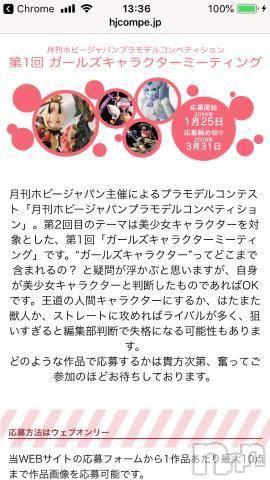 松本デリヘルPrecede(プリシード) ひまり(44)の1月31日写メブログ「『コンペやるってよ!の巻』」