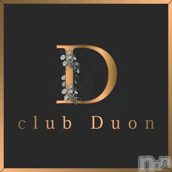 新発田キャバクラclub Duon(クラブデュオン) の2019年11月14日写メブログ「本日出勤」