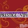 古町セクキャバ PRESTIGE VIP(プレステージ ビップ)の7月25日お店速報「本日スーパーエンジェルにて合同営業」