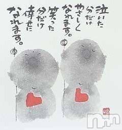 松本デリヘルPrecede(プリシード) せりか(46)の8月15日写メブログ「~イノリ~」
