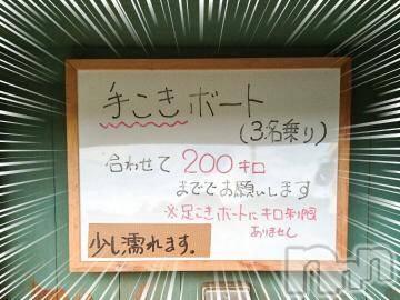松本デリヘルPrecede(プリシード) せりか(46)の12月4日写メブログ「~手こき?足こき?~」