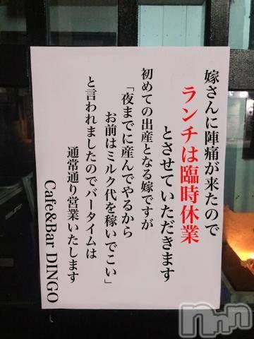 松本デリヘルPrecede(プリシード) せりか(46)の2月12日写メブログ「~陣痛~」