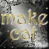 make cat 年齢ヒミツ / 身長ヒミツ