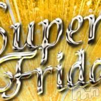 上田デリヘル ENDLESS 上田店(エンドレス ウエダテン)の2月9日お店速報「◆スーパーフライデー開催中♪◆」