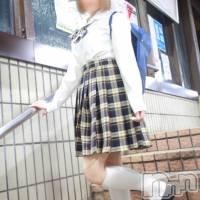 長岡デリヘル 純・無垢(ジュンムク)の7月12日お店速報「現役女子大生は超純心な清楚系『つくしちゃん』不意の笑顔が可愛すぎます」