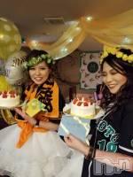 権堂キャバクラ CLUB S NAGANO(クラブ エス ナガノ) 藤城 彩華の5月21日写メブログ「5月21日 00時59分の写メブログ」