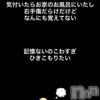松本駅前キャバクラ 美ら(チュラ) あやなの4月21日写メブログ「記憶」