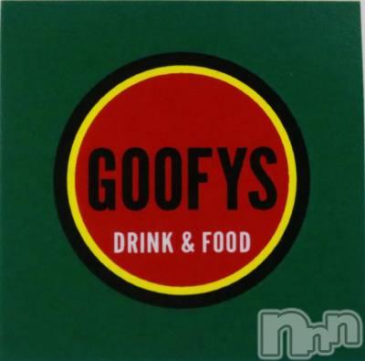 古町居酒屋・バー GOOFY'S(グーフィーズ)の店舗イメージ枚目