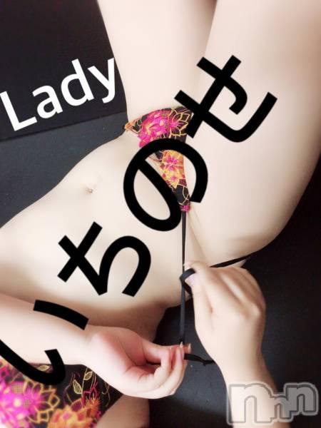三条デリヘルLady(レディー) いちのせ(24)の3月21日写メブログ「マシュマロぼでぃーw」