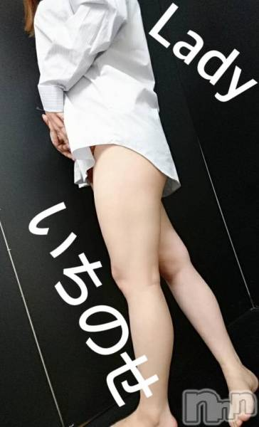 三条デリヘルLady(レディー) いちのせ(24)の3月22日写メブログ「真剣なお話」