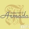 新潟駅前キャバクラ Armada(アルマーダ)の8月17日お店速報「週末のアルマーダ☆」