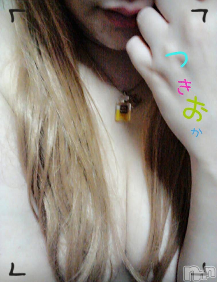 三条デリヘルLady(レディー) つきおか(28)の1月15日写メブログ「寒いのじゃ(´・ω・`)」