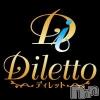 新潟駅前キャバクラ Diletto(ディレット)の2月18日お店速報「ポイントカードがホントにお得なんですっ(*´∀`)」