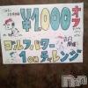 新潟駅前キャバクラ Diletto(ディレット)の10月16日お店速報「☆ゴルフパターでイベント開催☆」