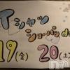 新潟駅前キャバクラ Diletto(ディレット)の7月17日お店速報「暑い日はディレットへ!早い時間は半額!?」