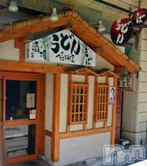 古町その他業種 和麺居酒屋 一歩(ワメンイザカヤイッポ)の店舗イメージ枚目