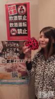 長野ガールズバーCAFE & BAR ハピネス(カフェ アンド バー ハピネス) やました(20)の9月21日写メブログ「ガラみお」