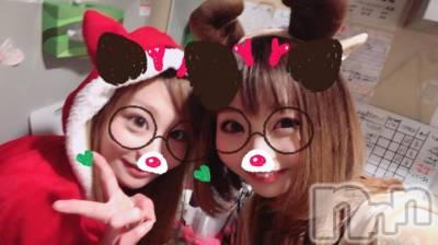 長野ガールズバーCAFE & BAR ハピネス(カフェ アンド バー ハピネス) やました(24)の12月24日写メブログ「今日やってるよー!」