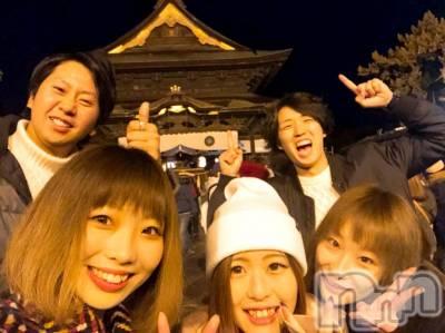 長野ガールズバーCAFE & BAR ハピネス(カフェ アンド バー ハピネス) やました(24)の1月5日写メブログ「1月5日 21時44分のブログ」