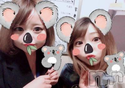 長野ガールズバーCAFE & BAR ハピネス(カフェ アンド バー ハピネス) やました(24)の1月29日写メブログ「今日のおじゅん」