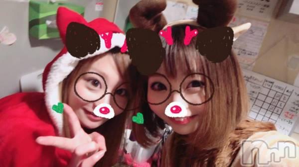 長野ガールズバーCAFE & BAR ハピネス(カフェ アンド バー ハピネス) やましたの12月24日写メブログ「今日やってるよー!」