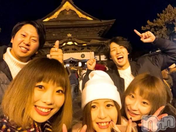 長野ガールズバーCAFE & BAR ハピネス(カフェ アンド バー ハピネス) やましたの1月5日写メブログ「1月5日 21時44分のブログ」