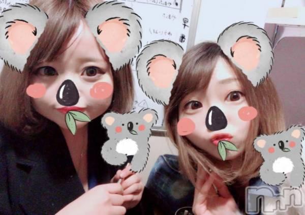 長野ガールズバーCAFE & BAR ハピネス(カフェ アンド バー ハピネス) やましたの1月29日写メブログ「今日のおじゅん」