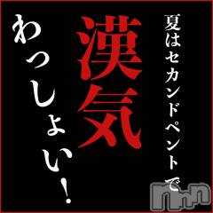 新潟ソープ-2nd- PENT(セカンドペント)の7月8日お店速報「夏はセカンドペント☆」