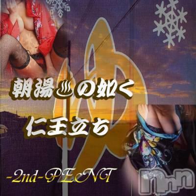 新潟市ソープ -2nd- PENT(セカンドペント)の店舗イメージ2枚目「総額コミコミ」