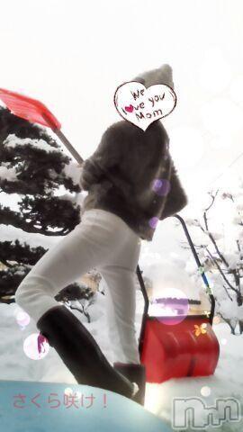 上越メンズエステ上越風俗出張アロママッサージ(ジョウエツフウゾクシュッチョウアロママッサージ) さくら(36)の2018年1月14日写メブログ「明日は郡山へ!」