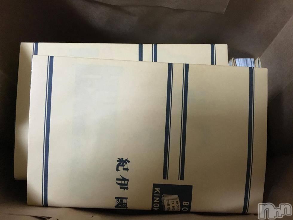 """新潟デリヘルHEARTS(ハーツ) 【S】けい(31)の7月9日写メブログ「あめ꒰๑꒪꒫꒪๑꒱""""」"""