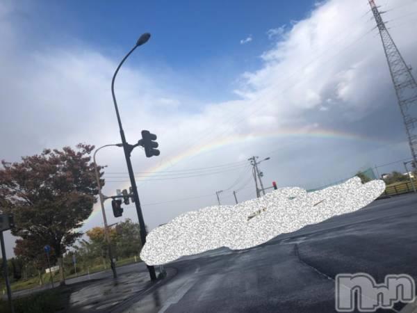 高田クラブ・ラウンジRagdoll (ラグドール) 彩愛 りさの10月30日写メブログ「虹ってさ」