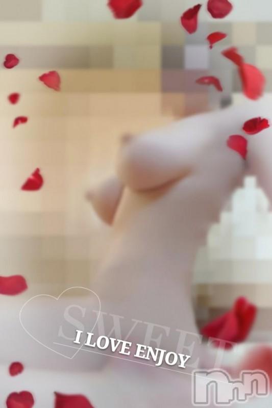 上田デリヘル天然果実 上田店(テンネンカジツ ウエダテン) (成熟) れん(35)の2018年12月8日写メブログ「幸せを与える」