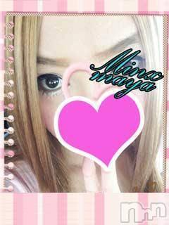新潟デリヘルMinx(ミンクス) 麻耶(25)の10月11日写メブログ「Mさん」
